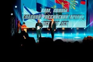 День защитника отечества 2016
