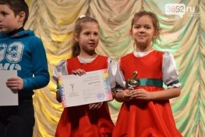Крымский мир: Созвездие