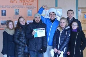 Исторический квест «Блокада Ленинграда»