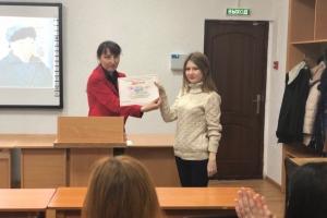 Межвузовская студенческая языковая конференция