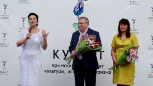 Торжественная церемония вручения дипломов «Звезды Парнаса»