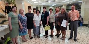 Конференция «Русская цивилизация»
